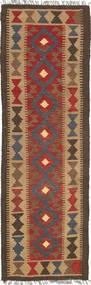 Kilim Maimane carpet XKF1073
