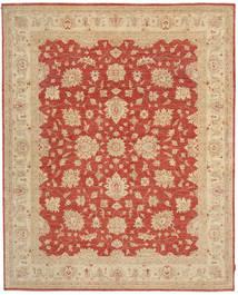 Ziegler 絨毯 243X300 オリエンタル 手織り 薄茶色/暗めのベージュ色の (ウール, パキスタン)
