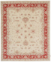 Ziegler Rug 253X306 Authentic  Oriental Handknotted Light Grey/Beige Large (Wool, Pakistan)