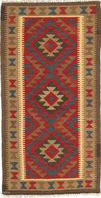 Kelim Maimane Matto 100X199 Itämainen Käsinkudottu Vaaleanruskea/Tummanpunainen (Villa, Afganistan)