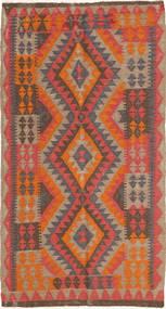 Kilim Maimane szőnyeg XKF432