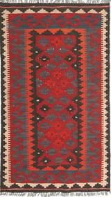 Kilim Maimane carpet XKF945