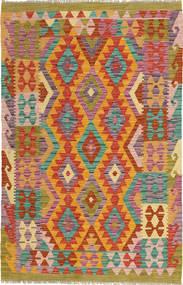 Kilim Afgán Old style szőnyeg ABCT401