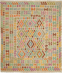 Kelim Afghan Old style Teppich ABCT556
