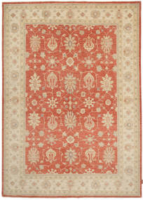 Ziegler Rug 208X289 Authentic  Oriental Handknotted Light Brown/Orange (Wool, Pakistan)