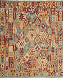 Tapis Kilim Afghan Old style ABCT430