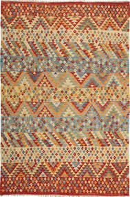 Tappeto Kilim Afghan Old style ABCT378