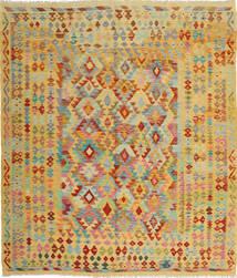 Килим Афган Старый Стиль ковер ABCT436