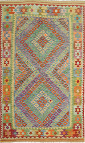 Tappeto Kilim Afghan Old style ABCT405