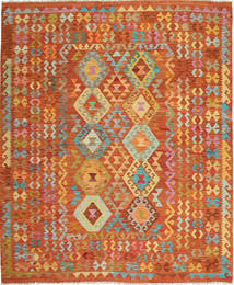 Kelim Afghan Old style Teppich ABCT382