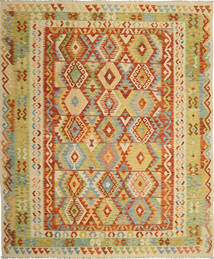 Alfombra Kilim Afghan Old style ABCT515