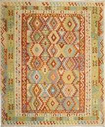 Kilim Afgán Old style szőnyeg ABCT515