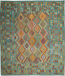 キリム アフガン オールド スタイル 絨毯 ABCT438