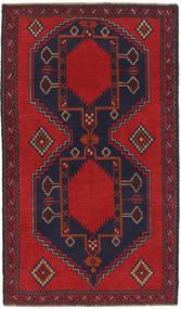 Belouch Alfombra 108X189 Oriental Hecha A Mano Púrpura Oscuro/Roja (Lana, Afganistán)