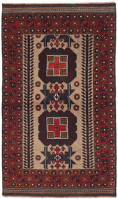 Baluch Rug 102X166 Authentic  Oriental Handknotted Dark Red/Brown (Wool, Afghanistan)