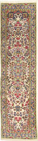 Kerman carpet XEA1287