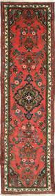 Farahan carpet XEA484