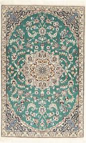 Nain 9La carpet MIF118