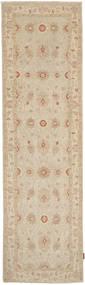 Ziegler carpet NAZC710