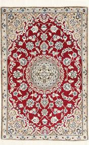 ナイン 9La 絨毯 86X137 オリエンタル 手織り ベージュ/深紅色の (ウール/絹, ペルシャ/イラン)