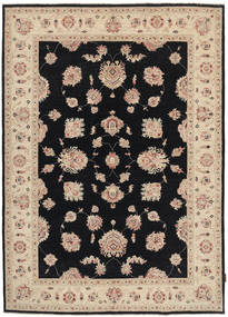 Ziegler 絨毯 170X238 オリエンタル 手織り 薄茶色/黒 (ウール, パキスタン)