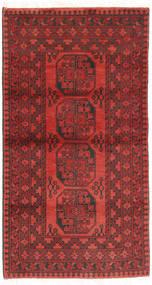 アフガン 絨毯 XEA1295