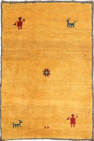 Gabbeh Perzsa szőnyeg XEA572