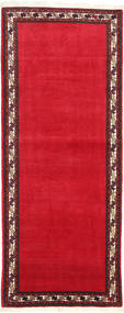 Abadeh carpet XEA27