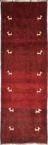Gabbeh Perzsa szőnyeg XEA804