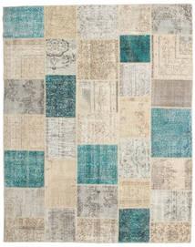 Patchwork carpet XCGZM917