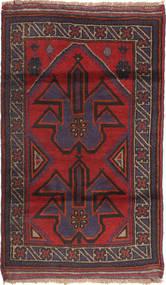 Baloutche Tapis 83X135 D'orient Fait Main Rouge Foncé/Marron Foncé (Laine, Afghanistan)