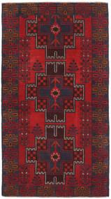 Belutsch Teppich  104X207 Echter Orientalischer Handgeknüpfter Dunkelrot/Dunkelgrün (Wolle, Afghanistan)