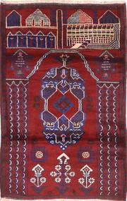 Baluch Rug 83X142 Authentic  Oriental Handknotted Dark Red/Dark Purple (Wool, Afghanistan)
