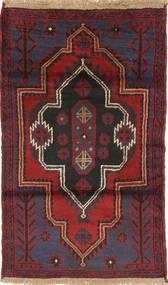 Belutsch Teppich ABCU1525