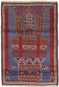 Balouch szőnyeg ABCU263