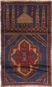 Baluch carpet ABCU780