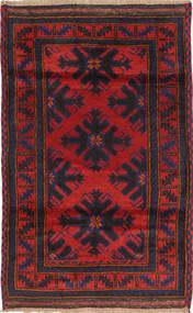 Balouch szőnyeg ABCU1297