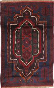 Balouch szőnyeg ABCU787