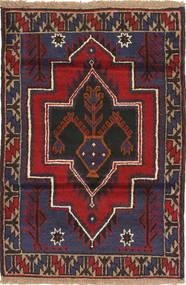 Balouch szőnyeg ABCU1044