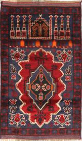 バルーチ 絨毯 ABCU793