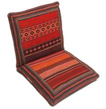 Tapete Kilim sitting cushion RZZZL25