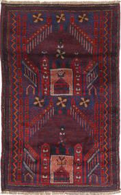 Baluch rug ABCU1314