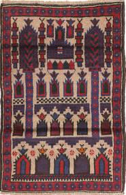 Belutsch Teppich  83X133 Echter Orientalischer Handgeknüpfter Dunkelblau/Dunkelrot (Wolle, Afghanistan)