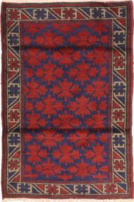 Baluch carpet ABCU1575