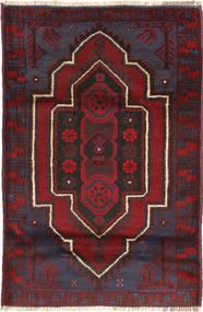 Balouch szőnyeg ABCU299
