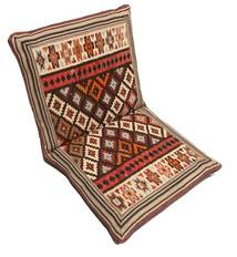Dywan Kilim sitting cushion RZZZL82