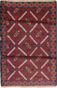 Baluch carpet ABCU1330
