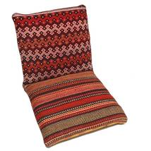 Tapete Kilim sitting cushion RZZZL92