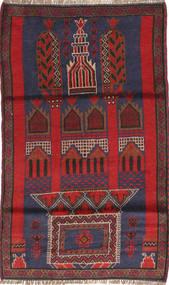 Balouch szőnyeg ABCU1080