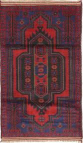 Balouch szőnyeg ABCU1336